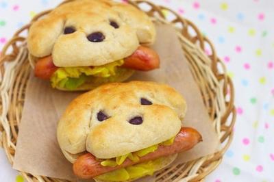 Cachorro quente - Sandwich em formato de cabeça de cachorro