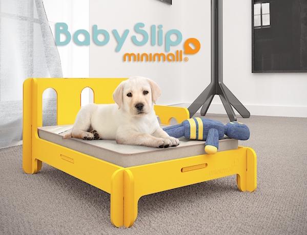 Seu cão vai ter uma cama parecida com a sua! (Foto: Divulgação)