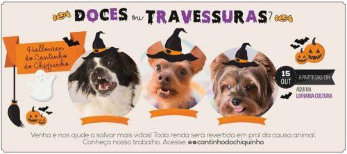 O Halloween do Cantinho será realizado no sábado 15 de outubro a partir das 13:00 horas na Livraria Cultura do Conjunto Nacional, em São Paulo. (Foto: Reprodução / Cantinho de Chiquinho)